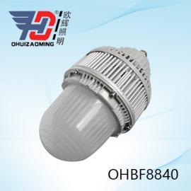 100WLED防爆灯新款LED防爆灯100W化工厂用防爆灯