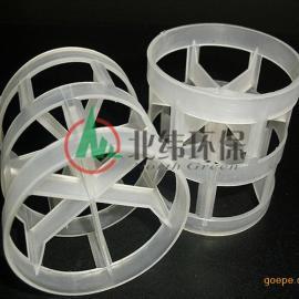 聚丙烯鲍尔环填料,塑料化工填料