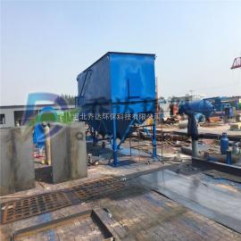 供应家具厂木业旋风除尘器 中央木工旋风除尘器