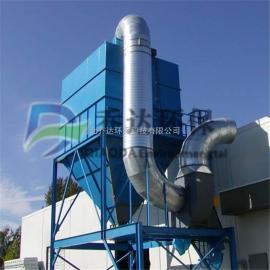 乔达环保厂家直销DMC-48不锈钢单机除尘器脉冲布袋除尘器
