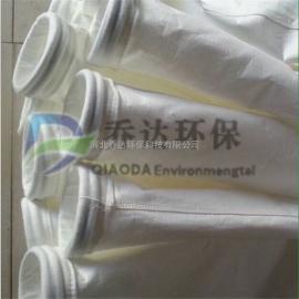 乔达针刺毡常温除尘布袋/除尘器滤袋价格/河北除尘滤袋