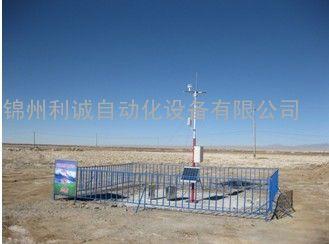 JLC-QX1全球定位数字高精度自动气象站