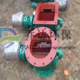 YJD-HG链条传动卸料器 星型卸料装置 星型卸灰阀卸料器