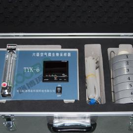 撞击式空气微生物采样器丨6级微生物采样器 TYK-6