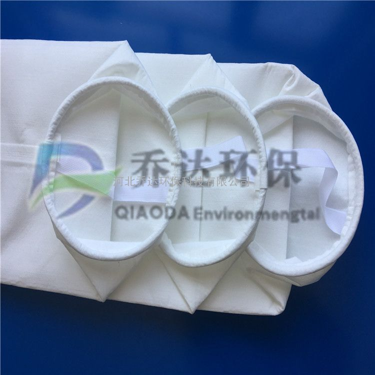北京厂家直销单机脉冲清灰器布袋花纹针刺毡清灰器滤袋