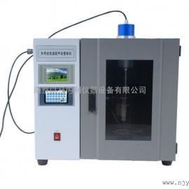 Ymnl-T1000CT多用处恒温低声波提取机(单头)
