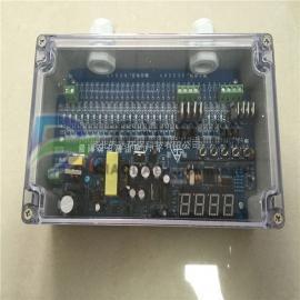 厂家批发JMK-10型无触点脉冲控制仪 数显脉冲防尘脉冲仪