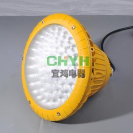 HRd92防爆高效节能LED灯