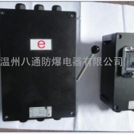 FLK系列防水防尘防腐断路器
