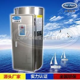 工业电热水器V=200升N=5千瓦