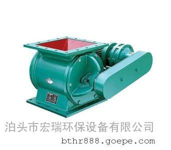 宏瑞卸料器型号 又名星型卸料器,变频关风机、锁气阀、旋转阀