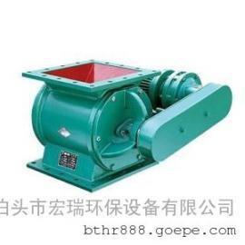 河北耐高温卸料器规格水冷耐高温卸料器型号YJD卸灰阀厂家