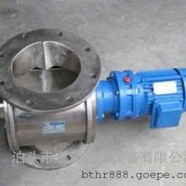 宏瑞YJD卸料器星型卸料器不锈钢卸料器卸料阀圆口方口卸料器