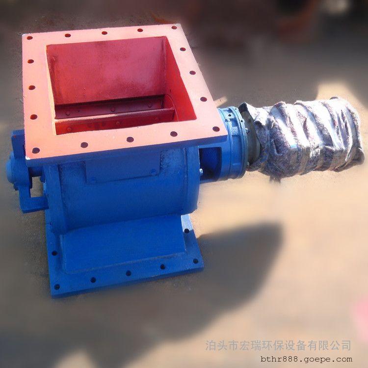 星型卸料器型号方口卸料器厂家卸料器规格60种