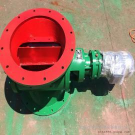 宏瑞电动卸灰阀 星型卸料器 耐高温型电动卸灰阀 排灰,关风