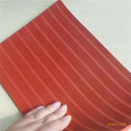 配电室绝缘胶板 红色绝缘胶板