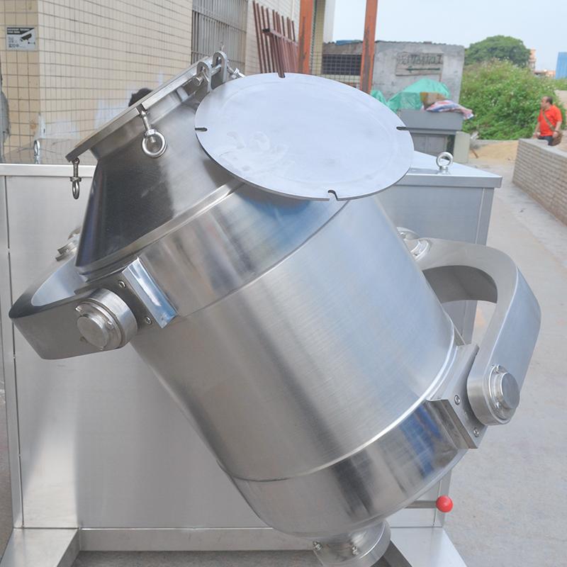 新品 三维运动混合机 粉末饲料专用混合设备 食品机械搅拌机
