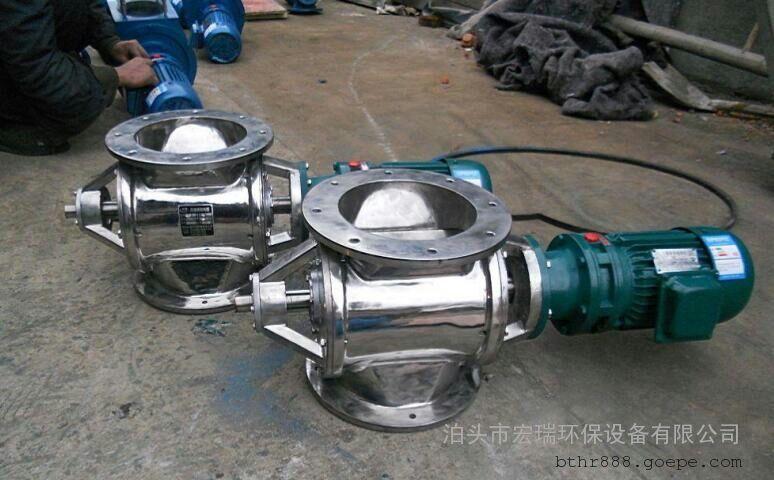 宏瑞方口/圆口星型卸料器 电动卸灰阀 星型卸料机 高效除尘