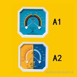 温湿度计 WSB-A1