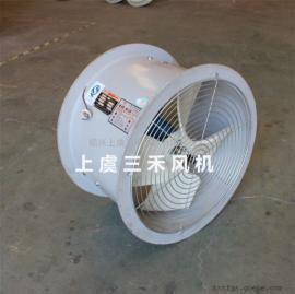 三禾玻璃钢防爆防腐轴流风机 管道式 SF/DZ/T35