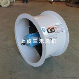 三禾FRP/304/Q235各种材质管道式轴流风机