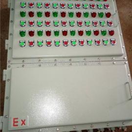 BXMD51-8/63防爆照明动力配电箱/钢板焊接防爆开关箱