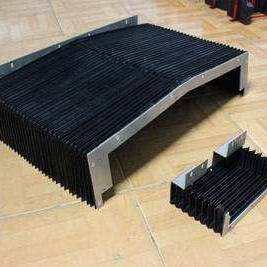 铣床风琴防护罩