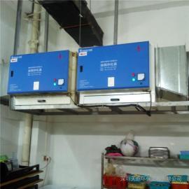 供应深圳布吉镇工厂酒店专用油烟净化器-厨房油烟处理器,天朗