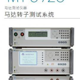 �R�_�D子�y��CMT-6920