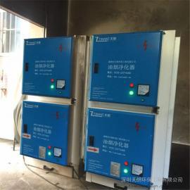 珠海低空厨房专用油烟净化设备厂家直销