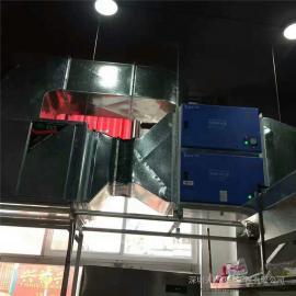 河北廊坊厨房低空高效油烟净化器饭店油烟净化低空排放全国供货