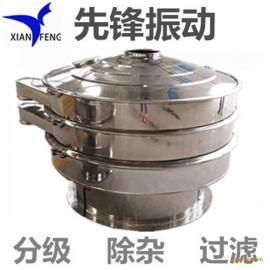 旋振筛厂家 医药基地体灰尘筛分机 XF800系列三次元共鸣筛