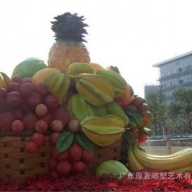 广东雕塑厂家纯手工制作玻璃钢蔬菜水果雕塑 户外园林景观雕塑批