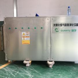 UV光电解废气处理设备