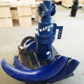 水解酸化池潜水推流器 凯普德 kapud