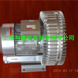塑料颗粒上料机专用风机、2.2kw旋涡气泵