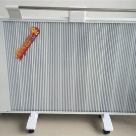直热式-碳纤维电暖器