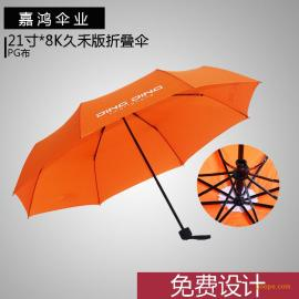 武汉雨伞厂 武汉雨伞厂家