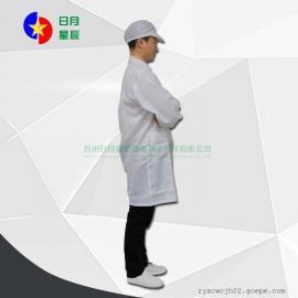 厂家直销:(条纹立领)防静电拉链大褂 生产批发防静电大褂