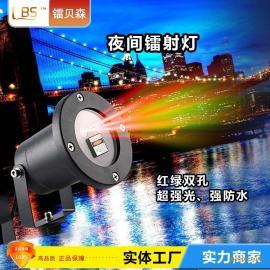 上海户外激光灯厂家、浙江防水激光草坪灯、满天星激光景观灯