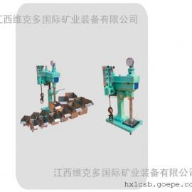 供应实验室多槽浮选机 硫铁矿浮选机 XFD-12多槽浮选机