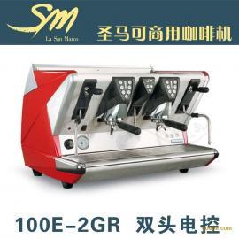 La San Marco 100E双头电控商用半自动咖啡机