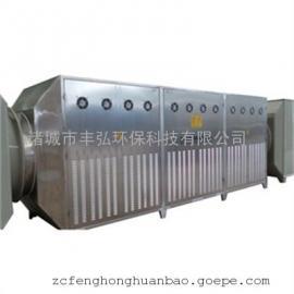 FH-UV废气净化设备 不锈钢光解废气处理箱 光氧化催化 高效除恶臭