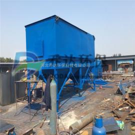 PPC96-7气箱脉冲除尘器 单机袋式除尘器 焊接除尘器