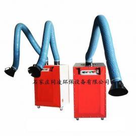 移动式焊烟净化器,移动式焊接烟尘净化器