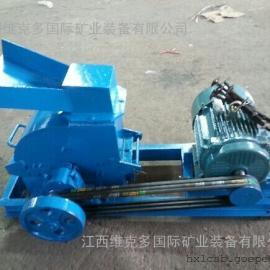 陕西销售选矿锤式破碎机 小型炉渣打砂机 铜炉渣破碎设备厂家