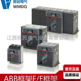E3H1600 R800 PR123/P-LSI