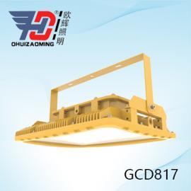 150WLED防爆灯LED防爆灯150W化工厂用防爆灯