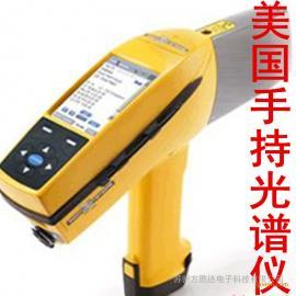 进口美国艾克手持式光谱仪I-5000,进口手持式合金分析仪器