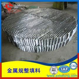 125Y/250Y/350Y/500Y不锈钢孔板波纹填料